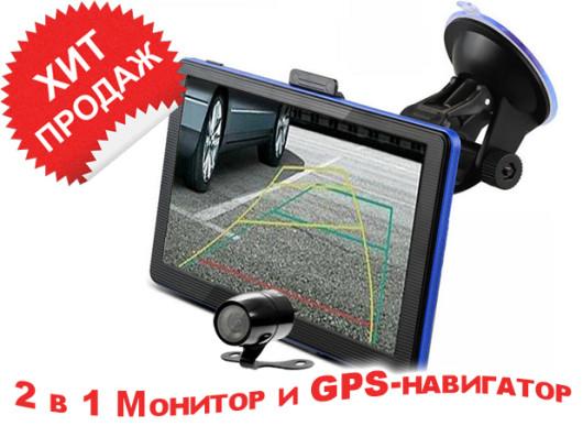 GPS навигатор 5 дюймов с видео входом