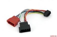 iso-konnektor-alpine-ic-al2101_7334.jpg