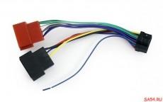 iso-konnektor-alpine-ic-al7854_7336.jpg