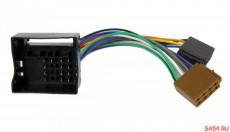 iso-konnektor-dlya-bmw-02_7113.jpg