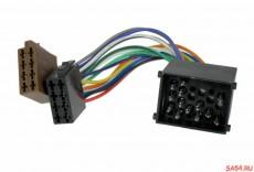 iso-konnektor-dlya-bmw-1990_7106.jpg