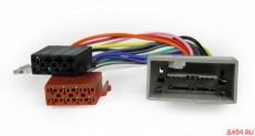 iso-konnektor-dlya-honda-2008_6825.jpg