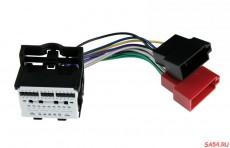 iso-konnektor-dlya-shtatnoy-magnitoly-chevrolet-2012_8979.jpg
