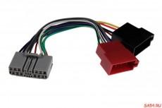 iso-konnektor-dlya-shtatnoy-magnitoly-honda-06_8981.jpg