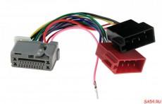 iso-konnektor-dlya-shtatnoy-magnitoly-honda-08_8983.jpg