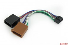 iso-konnektor-kenwood-ic-kn1621_6878.jpg
