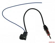 iso-konnektor-na-antennu-dlya-honda-11-female_10562.jpg