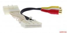 ksize-avc39-kabel-audio-video-vhoda-dlya-avtomobiley-toyota-2011-28-pin_22893.jpg