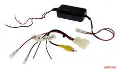 ksize-bcu4-adapter-dlya-podklyucheniya-videokamery-k-shtatnoy-magnitole-hyundai-kia_31531.jpg