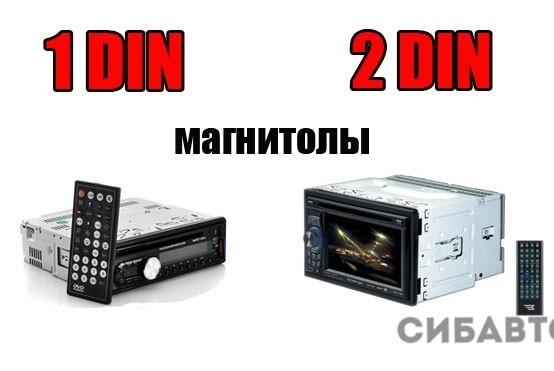1din-2din-magnitola